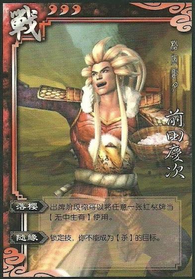 Qiang Tian Qing Ci