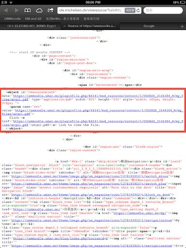 html 中包含 pdf 文件源地址的部分