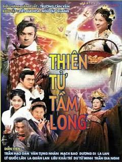 Thiên Tử Tầm Long - Dragon Love - 1999
