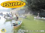 �鴻��若���� 2012-08-20T15:47:19.000Z