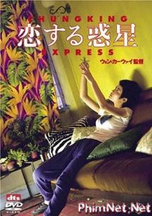 Phim Trùng Khánh Sâm Lâm Full Hd - Chungking Express