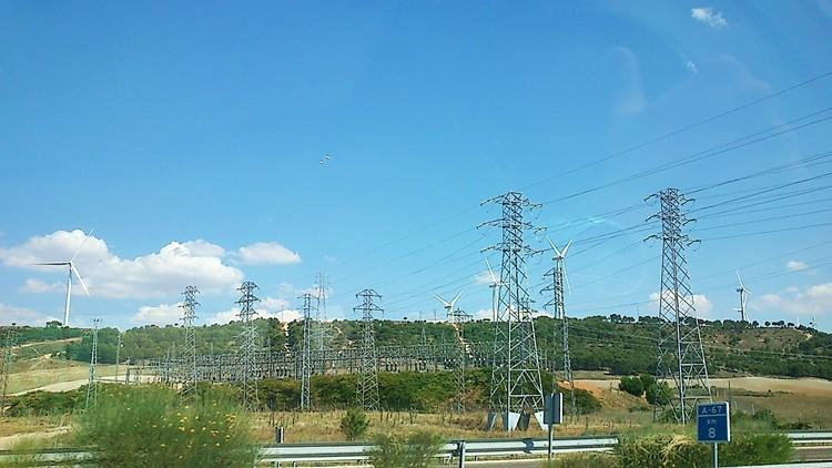 fondo nacional de eficiencia energetica