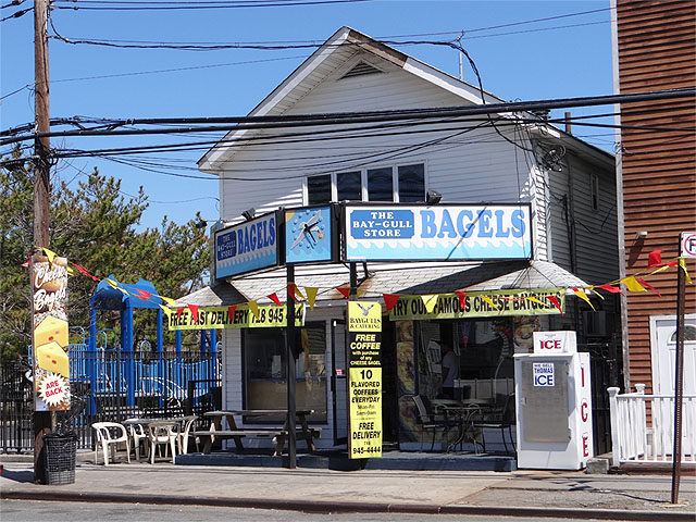 The Bay-Gull Store: May 2013