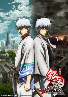 Gintama Movie 2