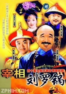 Tể Tướng Lưu Gù - Prime Minister Liu Luo Guo (1998) Poster