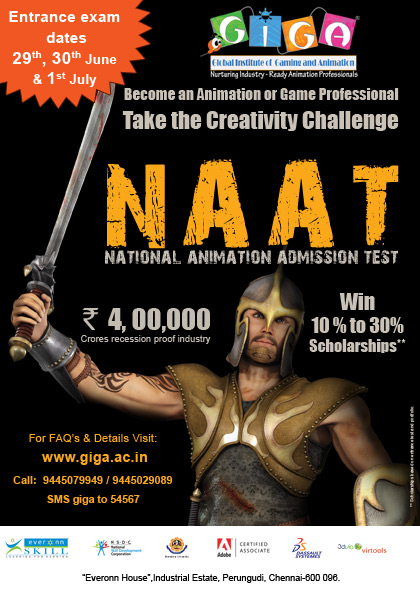 National Animation Admission Test
