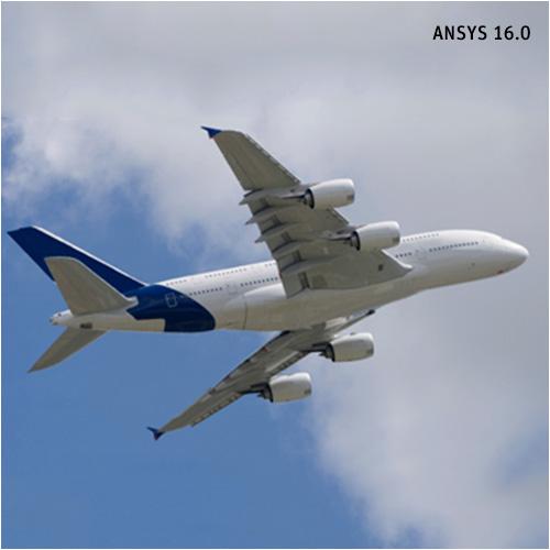 Разработка встроенного программного обеспечения ANSYS 16