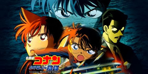 detective conan movie 09 strategy above the depths Detective Conan Movie 9 Strategy Above the Depths [ Subtitle Indonesia ]