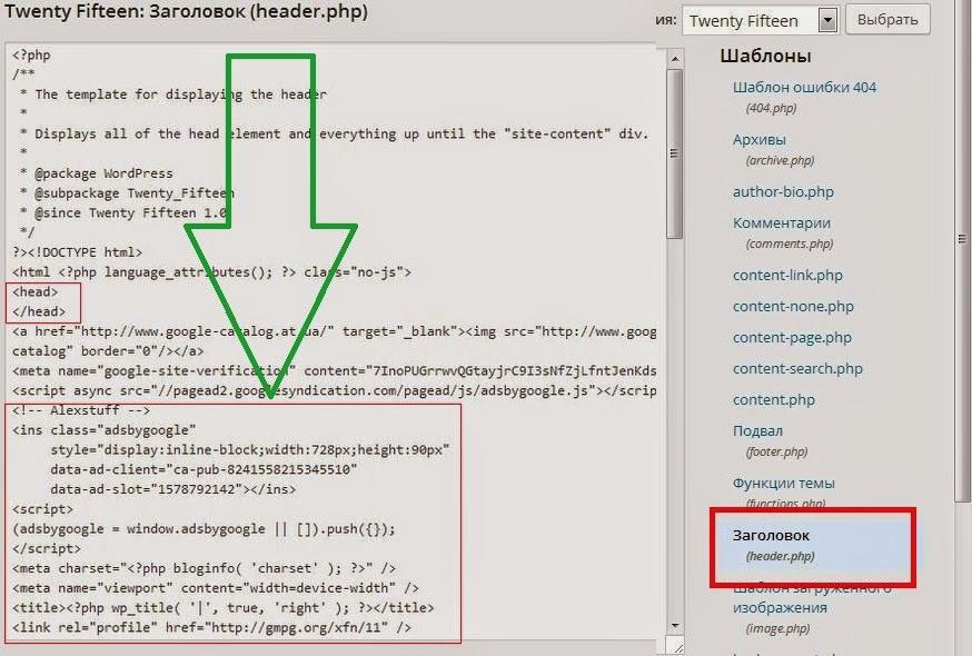 Как выключить AdBlock на сайте: