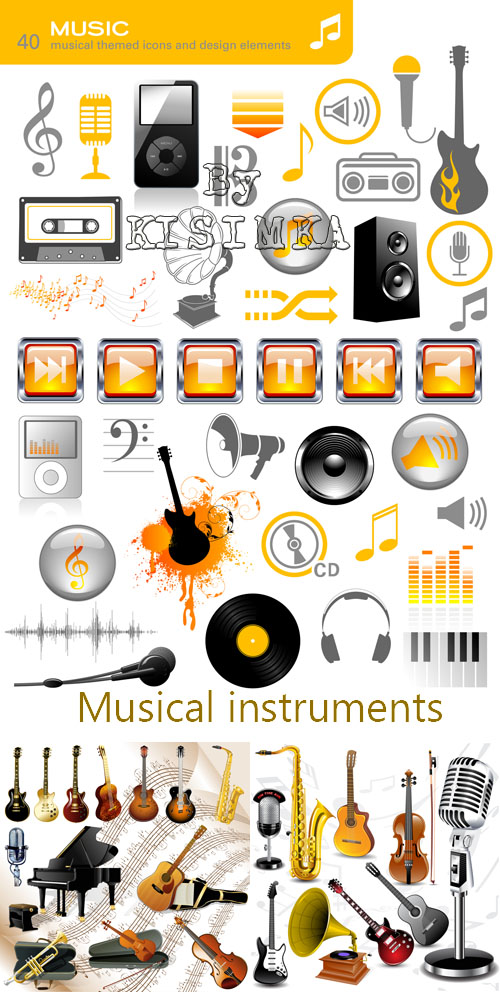 Stock: Vector musical instruments