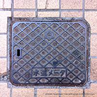 札幌市「水道メータ」ハンドホール蓋