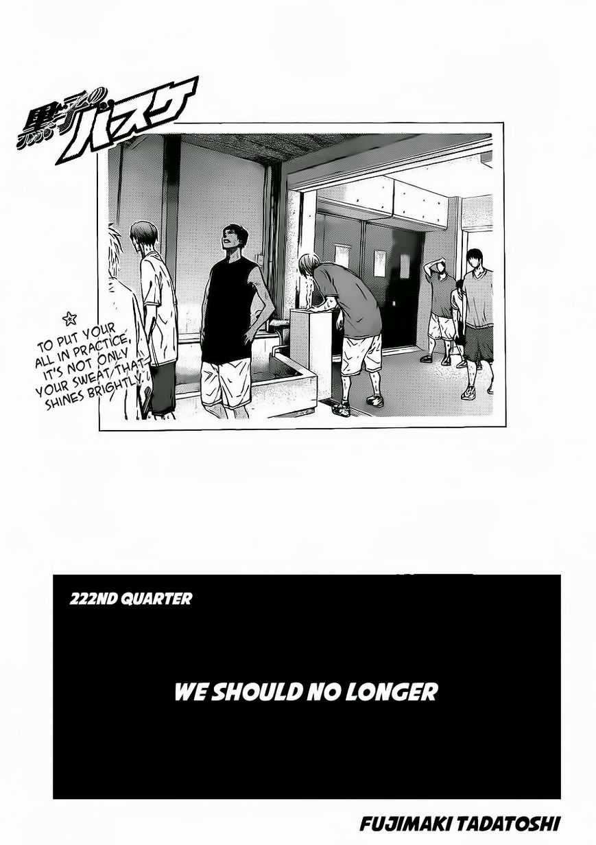 Kuroko no Basket Manga Chapter 222 - Image 01