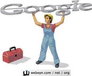 1 Mayıs Google logosu