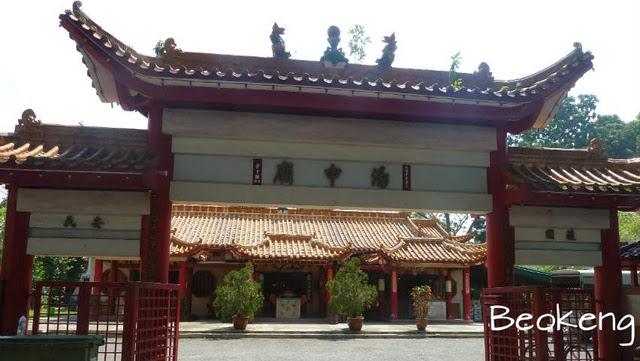 Tokong-Lian-Hua-San-Temple