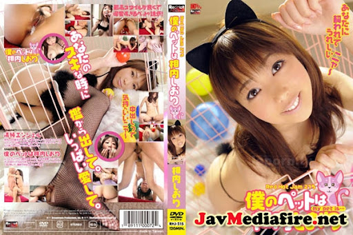 Red Hot Jam Vol.215 : Shiori Aiuchi (RHJ-215)-Jav mediafire, Jav Megaupload, Anime Hentai, mediafire film, sex mediafire-JavMediafire.net