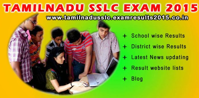 Tamilnadu sslc exam results 2015 news represantitive image