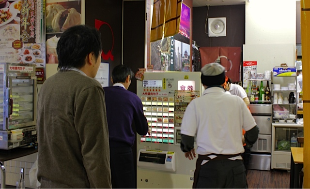 vending machine restaurants japan, japan vending machines, japanese restaurants japan, quriky japan travel
