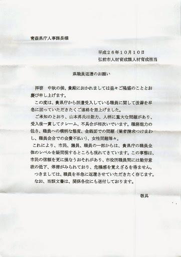 Kaibunsho-2014-10-16-17-30.jpg