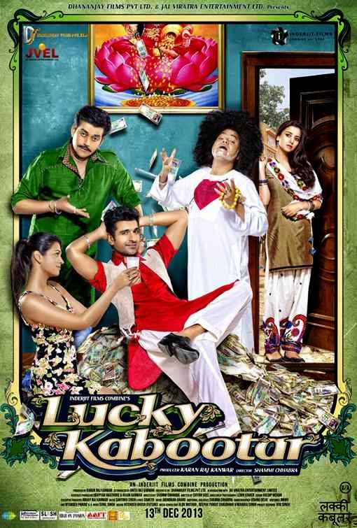Poster Of Hindi Movie Lucky Kabootar (2014) Free Download Full New Hindi Movie Watch Online At Alldownloads4u.Com