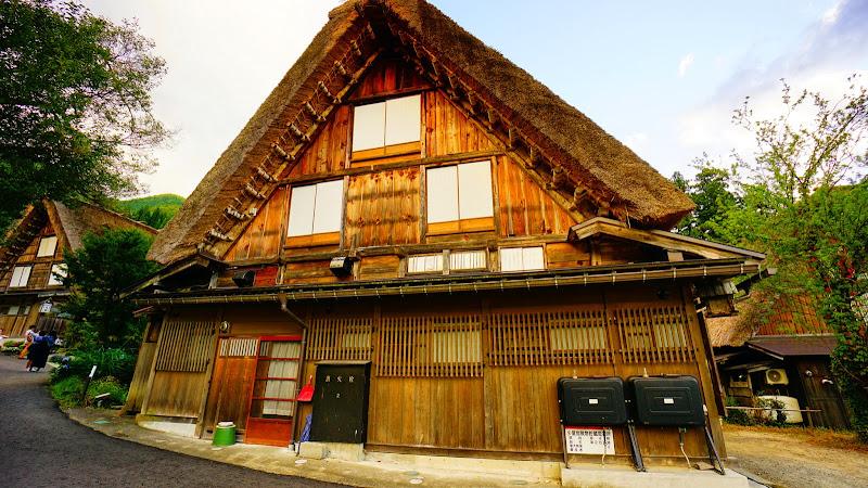 白川郷 民宿 ふるさと 写真2