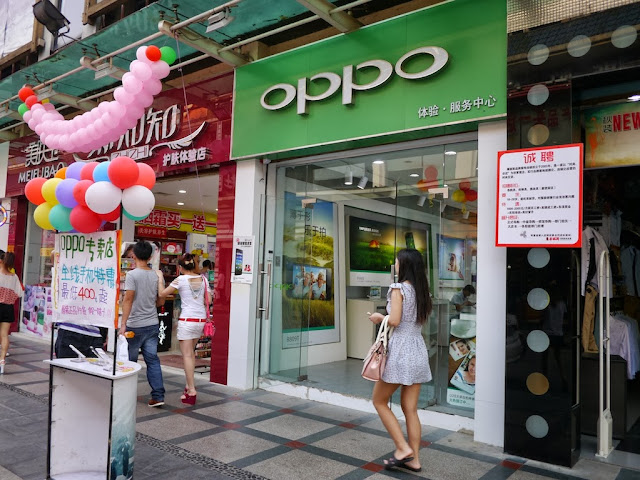 Oppo mobile phone store