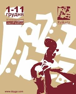 ХІ міжнародний фестиваль  «Jazz Bez разом з Reikartz»