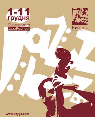 На «Jazz Bez» до Львова приїдуть легенди американського джазу