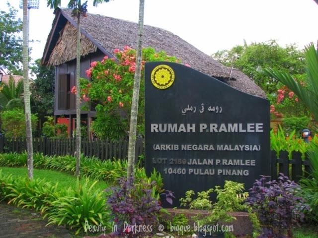 Rumah-Kelahiran-P.-Ramlee's-House
