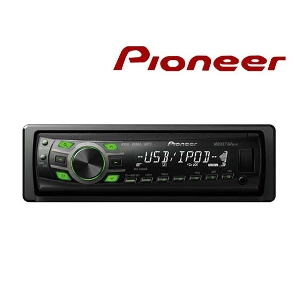 deh+5350+ub pioneer type single din auto solution pioneer deh 2300 wiring diagram at alyssarenee.co