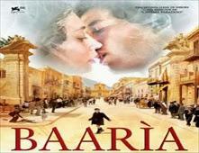 فيلم Baarìa
