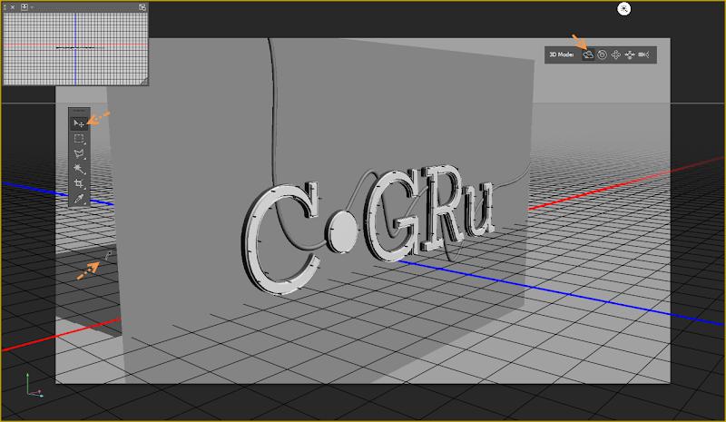 Photoshop - เทคนิคการสร้างตัวอักษร 3D Glowing แบบเนียนๆ ด้วย Photoshop 3dglow27