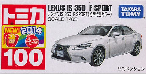 Tomica 100 Lexus IS 350 F Sport Special là sản phẩm mới năm 2014 của Takara Tomy