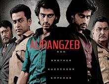 مشاهدة فيلم Aurangzeb