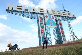 Mendelejevsk