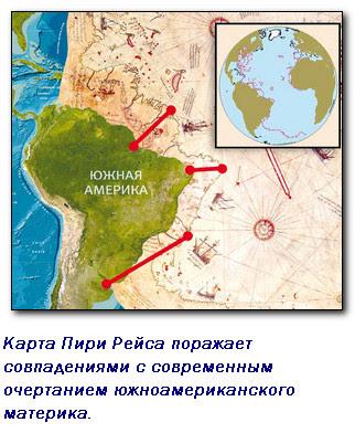 А сами ли делали свои карты древние картографы?