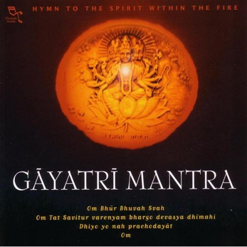 Gayatri By Pandit Jasraj Devotional Album MP3 Songs