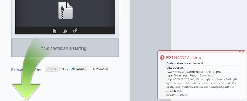 ปิดการทำงานของ NOD32 เพื่อดาวน์โหลดไฟล์หรือเข้าเว็บไซต์ที่ติดแบล็คลิสท์ Nod32dis02