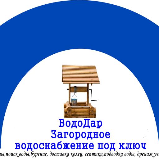 Юрий Геннадьевич
