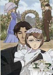 Victorian Romance Emma Season 2
