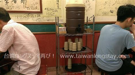 文慶鶏店内お茶