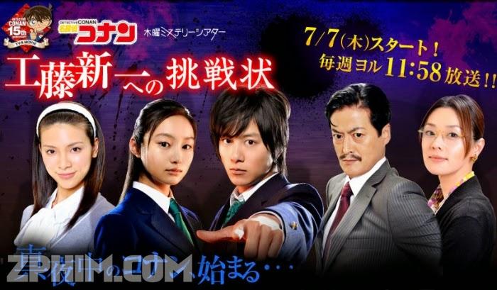 Ảnh trong phim Thách Thức Dành Cho Kudo Shinichi - Detective Conan: Kudo Shinichi e no Chousenjou 1