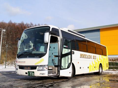 北海道バス「釧路特急ニュースター号」・993 道の駅うらほろにて