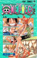 One Piece Manga Tomo 9