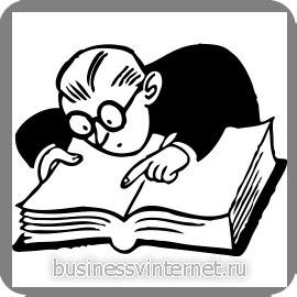 повышение экспертности через чтение книг
