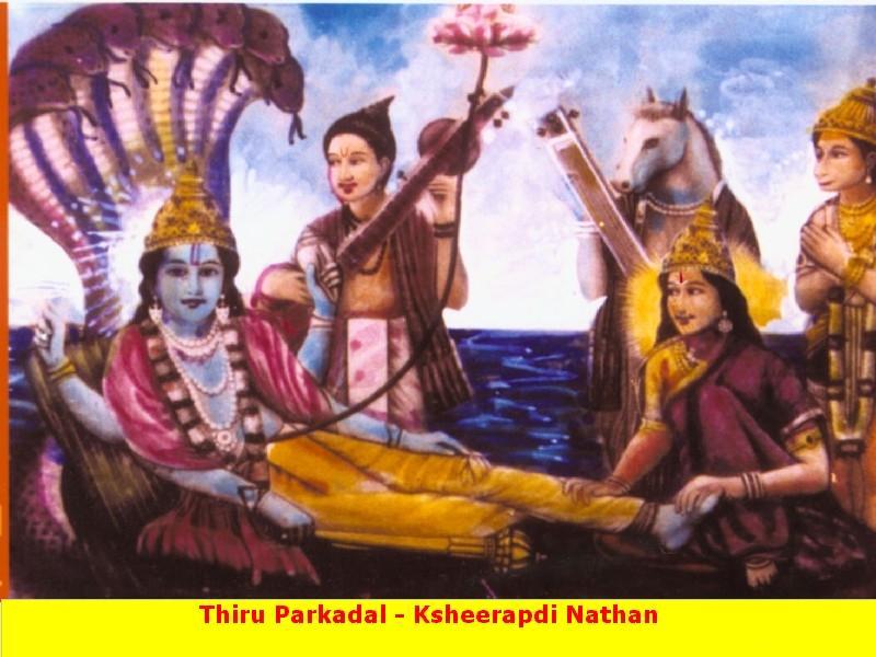 Sri Ksheerapthi Nathan (Thiru Parkadal) - Divya Desam 107