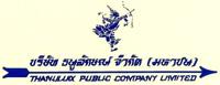 บริษัท ธนูลักษณ์ จำกัด (มหาชน)