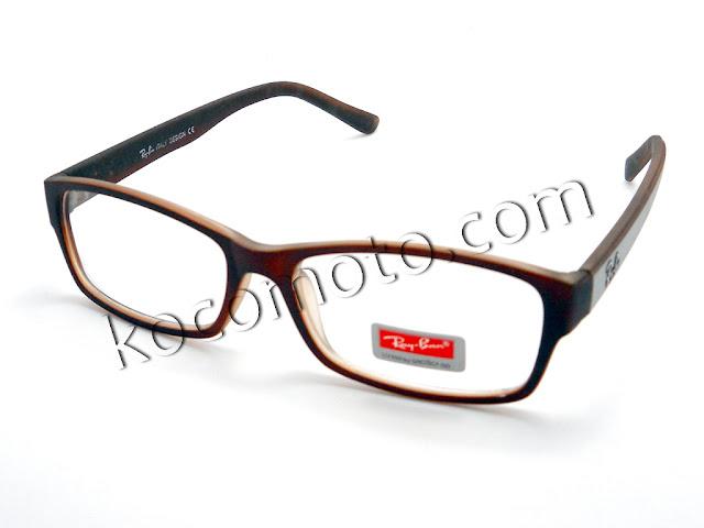 Frame RayBan Plastic (brown): Fr-rb-005