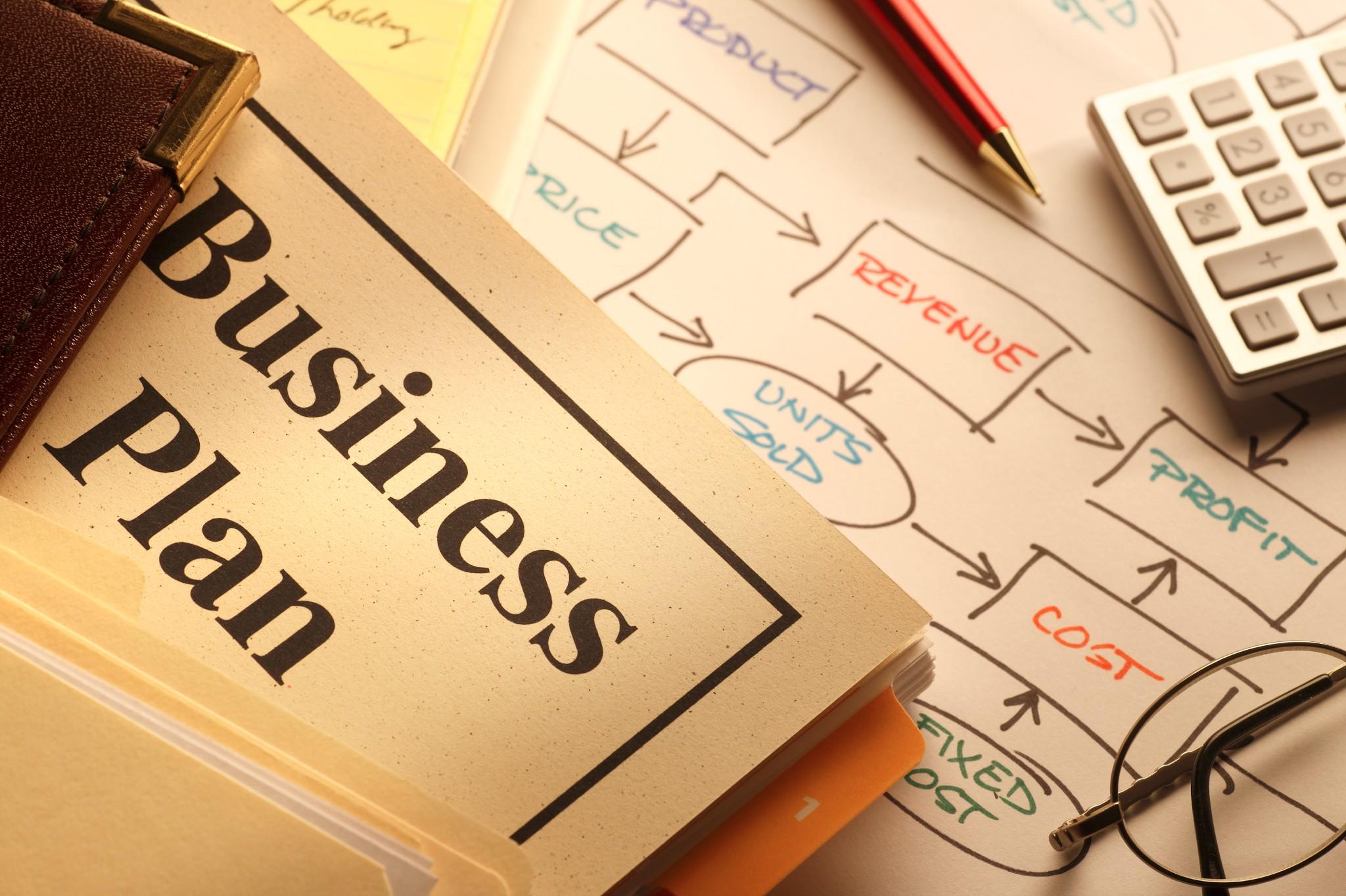 Грамотные бизнес-планы
