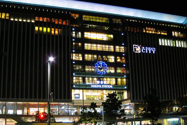 日本紀行:福岡門戶.JR博多車站