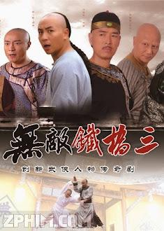 Thập Hổ Thích Kiều Tam - Wu Di Tie Qiao San (2014) Poster